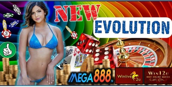 Mega888 Mobile Slots Evolution