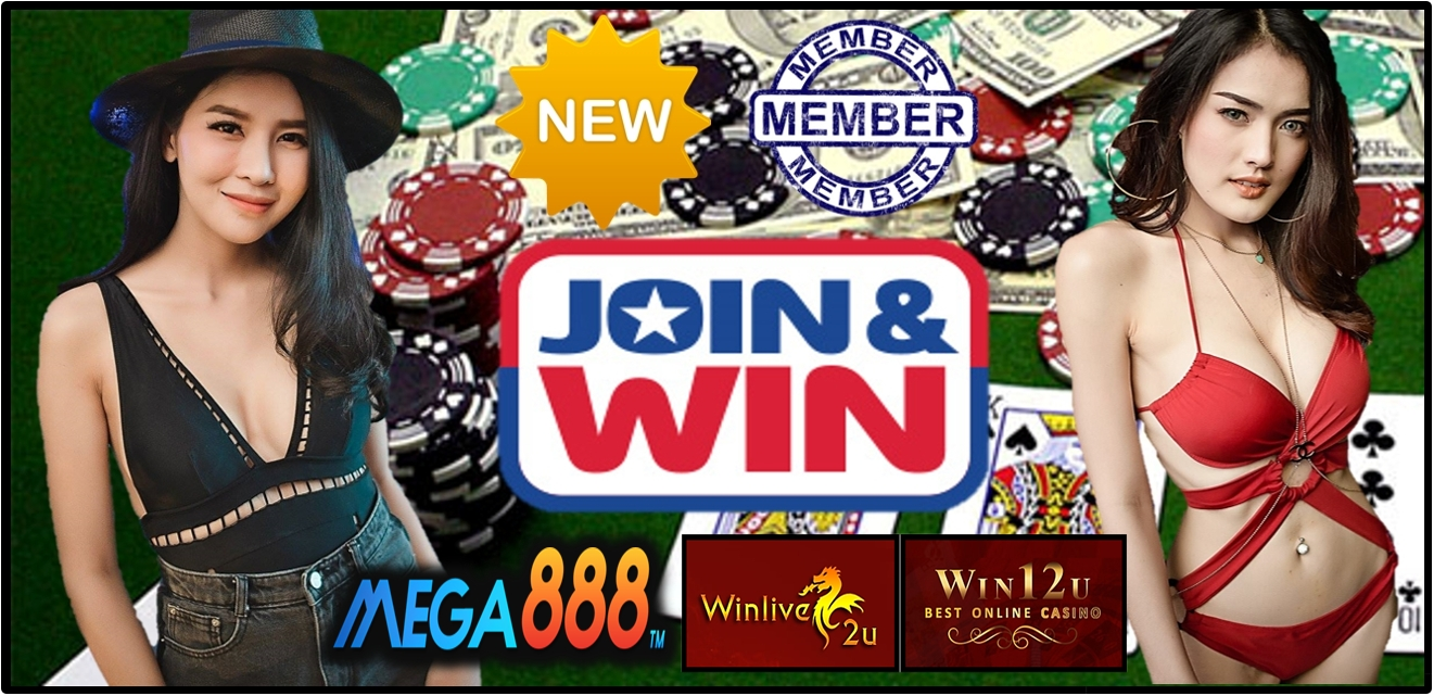 New Member Join and Win