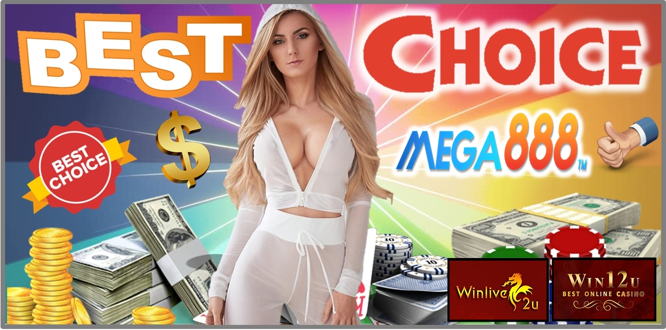 Choose the Best Online Casino
