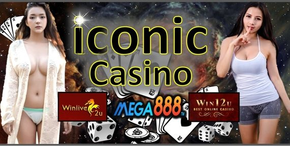 What Makes Mega888 Slots Iconic